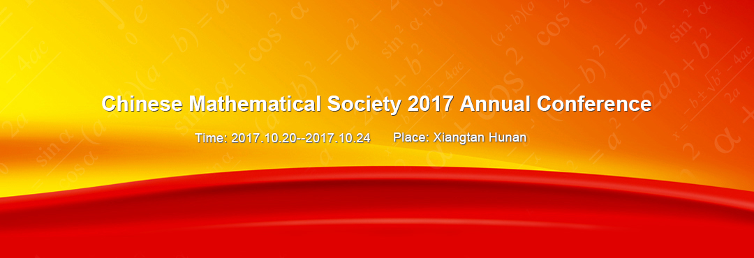 Chinese Mathematical Society 2017 Annual Conference