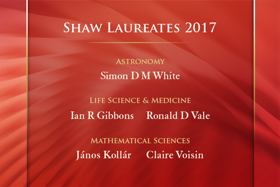 2017 Shaw Prize Winners List